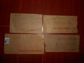 80年代老实寄封:实寄封4个合售 各带1枚面值8分的邮票  80年代洛阳信阳开封驻马店寄往郑州(约1983年 自然旧 老信封保真品 无内页)