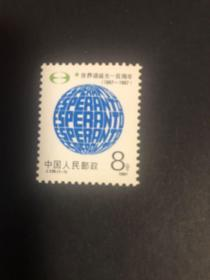 1987 j139