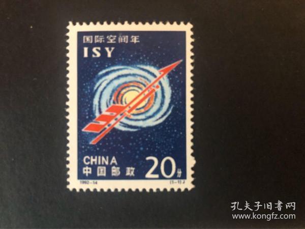 1992 j14