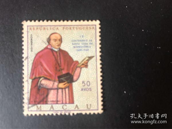 澳门邮票 红衣主教