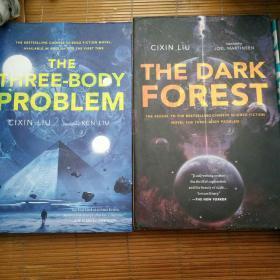 刘慈欣科幻小说《三体》精装英文版全套三本合售:《The Three-Body Problem》(1:三体)、《The Dark Forest》(2:黑暗森林)、《Deaths End》(3:死神永生)。