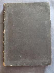 1868年法文版 大8开 铜版画集 弥尔顿《失乐园》 内涵26幅铜版画 191021