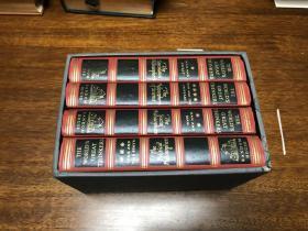 最伟大哲学家原始论文精选   四册箱装  布面精装原版