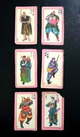 民国时期:水浒人物画片六张