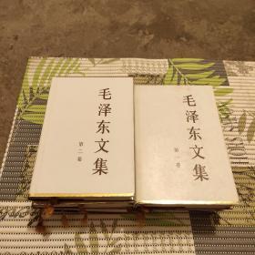 精装本《毛泽东文集》全八册
