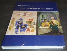 2手德文 Willi Baumeister Karl Hofer 维利·鲍迈斯特 卡尔·霍费尔 sea42