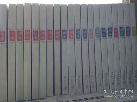 读库0600-1806 共13年全 共91册 品相好 藏书票都有.