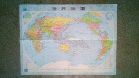 旧地图-世界地图(2002年1月3版4月15印)4开8品