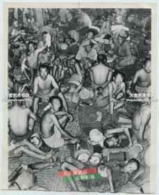 民国1947年上海,因霍乱被隔离的被俘人民解放军士兵老照片