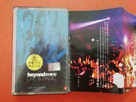 磁带卡带BEYOND的精彩2