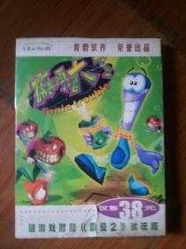 正版电脑游戏 PC游戏 上海育碧 麻烦大了