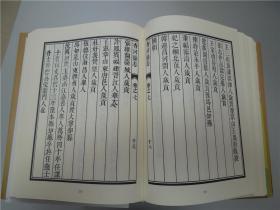《香河县志》大全套 16开,万历版、康熙版、民国版及建国后两版 书品全新,藏者宝之