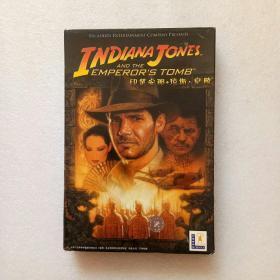 游戏光盘:印第安那.琼斯与皇陵(2张CD光盘+使用手册+用户反馈表)带盒、品好