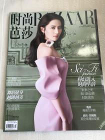 时尚芭莎 2016.4 刘亦菲