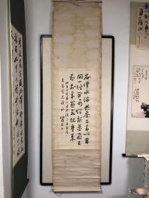 民国时期洛阳老书法家,当地名头。原装原裱,尺寸219x55.5。画心尺寸95x42