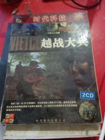 越战大兵时代科技2CD游戏光盘