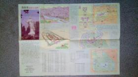 旧地图-洛阳市旅游交通图(1989年9月1版1991年12月2印)4开8品