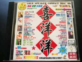 喜洋洋 卡拉OK VCD  NO27碟(风光音乐:泳装,时装等)