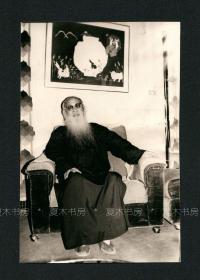 画坛宗师 张大千照片,1981年,原版老照片,四川/广东乡贤影像文献