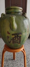 民国绿釉大酒壶