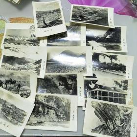 《在长征的道路上》文革照片14张全(包老)