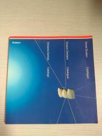 英文原版(口腔)镶牙类 彩色插图(24开)