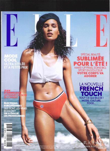 |外国时尚杂志| ELLE 2019年5月24日 法语原版时尚杂志【店里有许多外文原版书欢迎选购】