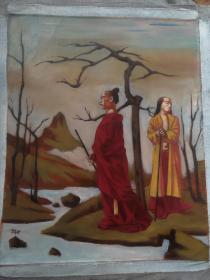 10-22 著名油画家周--补--田-- 中国美术一级大师。