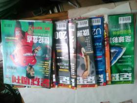 足球周刊2001年 创刊号、总2、3、4、5、6、7、8、9、10、13、14、15、16、17、19期(16本合售)