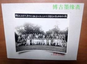 1954年华东政法学院专修科二年级第四班毕业生和首长教师合影