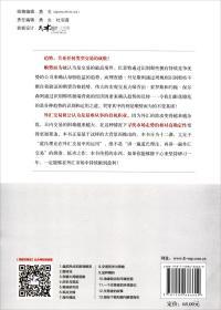 顺势而为:外汇交易中的道氏理论(第三版)定价68.00