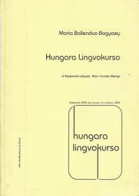 匈牙利语课本(世界语版)