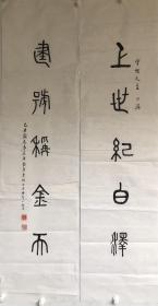 吴敬恒           纯手绘        书法         (卖家包邮)工艺品