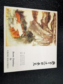 1966年 《张大千近作展览》   香港东方学会.