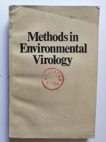 Methods in Environmental Virology  (英文原版  环境病毒学方法  馆藏书)