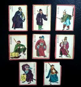 民国时期:戏曲丑角人物画片烟卡八张