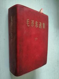毛泽东选集 一卷本2