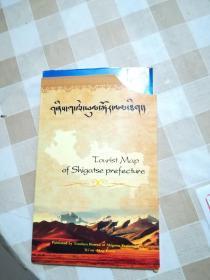 西藏日喀则旅游图 (英文版)