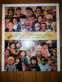 1995年联合国成立50周年小型张  世界各民族头像 内有12张邮票 原胶好品   孔网孤本
