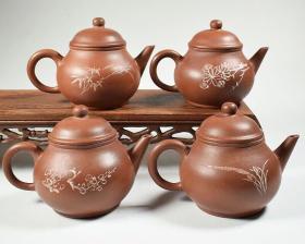 宜兴老紫砂一厂早期库存七十年代纯原矿文革茶壶纯手工梅兰竹菊一套四个,纯手工包老包真568一套,单售148