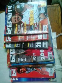 足球周刊2001年 总2、3、4、5、7、8、10、14、16、期(9本合售)