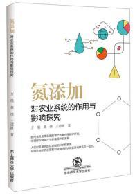 氮添加:对农业系统的作用与影响探究