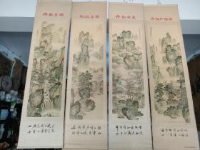 天津何延喆作,山林清趣年画四条屏。145/37