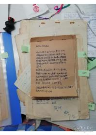 抗美援朝志愿军信件一组(含烈士和战地信件多封)    朝鲜来信
