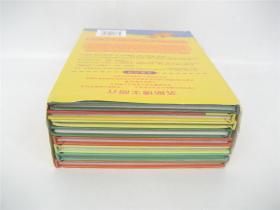 苏斯博士超经典童书    双语经典提高版    精装彩绘本    原函套全8册   未阅书