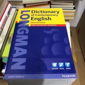 Longman Dictionary of Contemporary English 5th Edition Paper and DVD-ROM Pack