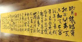 【保真】知名书法家梁玉通作品:苏轼《水调歌头》