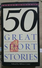 50 Great Short Stories (Milton Crane) 美国短篇小说精粹50篇