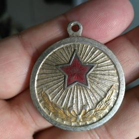 抗美援朝红星纪念章