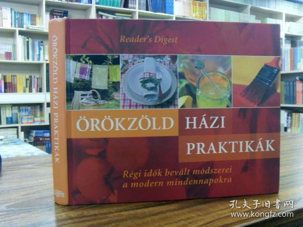 OROKZOLD HAZI PRAKTIKAK